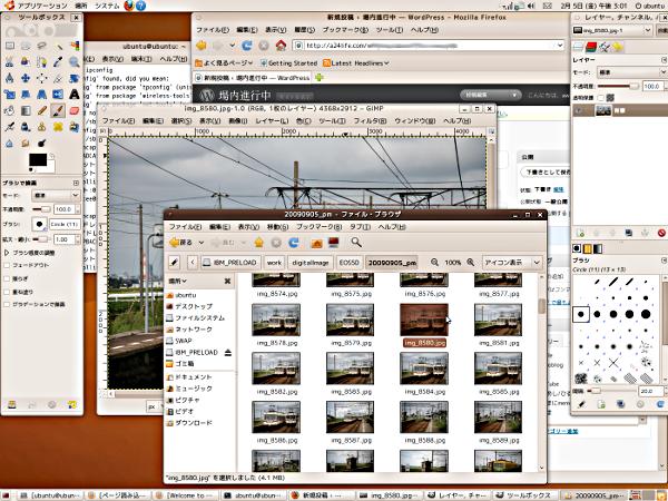 20100206_screenshot