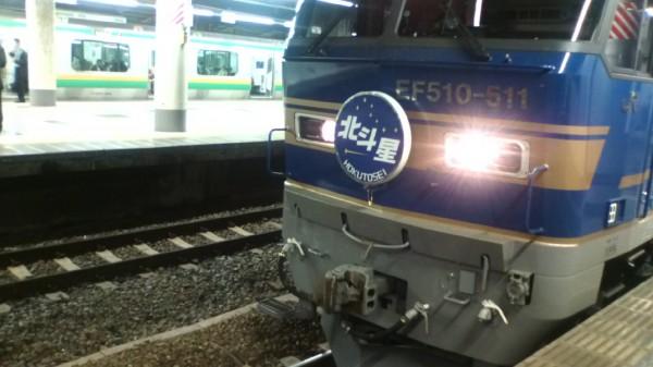 F4020039.jpg