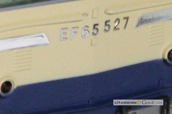 eos60d-raw