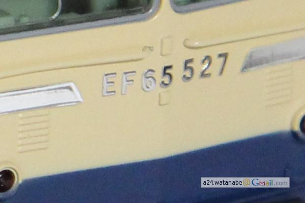 eosx7