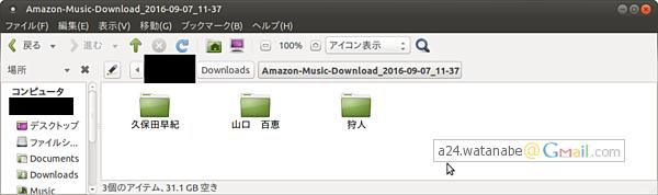 zip_linux